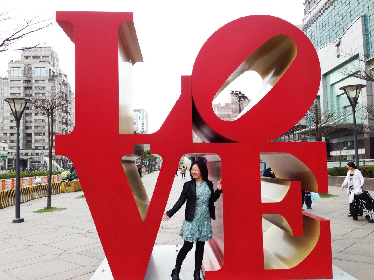 2016 愛在幸福的一生一世:台灣幸福跨年