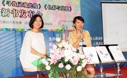 上海熱線娛樂頻道報導